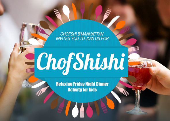 Chofshi B'Manhattan Presents: ChofShishi